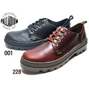 パラディウム PALLADIUM PALLABOSSE LOW UL ビジネスシューズ カジュアルシューズ メンズ 靴|nws