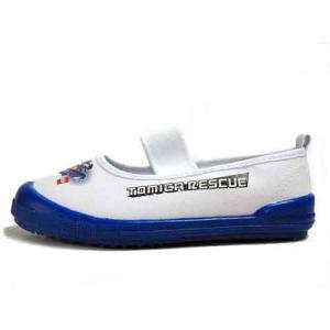トミカ TOMICA ハイパーレスキューゼロ ソニックアロー 上履き バレーシューズ 上靴 園児用 ホワイトブルー キッズ 靴|nws