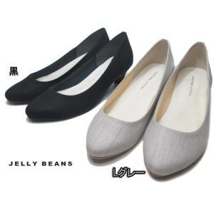 ジェリービーンズ JELLY BEANS プレーントゥパンプス レディース 靴|nws