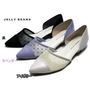 ジェリービーンズ JELLY BEANS ドットチュールセパレートパンプス レディース 靴|nws