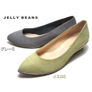 ジェリービーンズ JELLY BEANS メタルラインスエードウエッジパンプス レディース 靴|nws