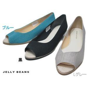 ジェリービーンズ JELLY BEANS オープントゥパンプス レディース 靴|nws
