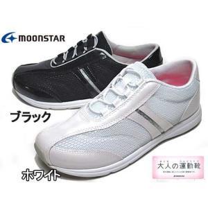 ムーンスター MOONSTAR 大人の運動靴 02 オトナノウンドウグツ02 室内運動靴 レディース 靴|nws