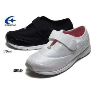 ムーンスター MOONSTAR 大人の運動靴 03 オトナノウンドウグツ03 フィットネスシューズ レディース 靴|nws