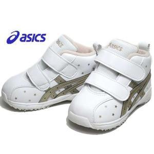 アシックス スクスク asics SUKUSUKU GD.RUNNER BABY SL-MID ホワイトシャンパンゴールド ベビーシューズ キッズ 靴|nws
