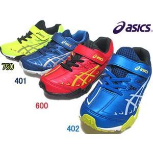 アシックス asics レーザービーム ランニングシューズ 一本ベルトタイプ スニーカー キッズ 靴 nws
