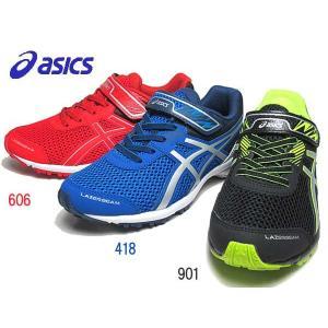 アシックス asics レーザービーム RD-MG ランニングスタイル スニーカー キッズ 靴|nws