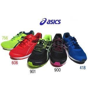 アシックス asics レーザービーム RD ランニングスタイル スニーカー キッズ 靴|nws
