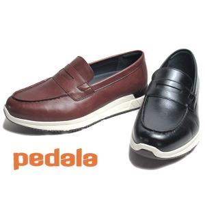 アシックス ペダラ asics Pedala MC033D 3E ローファシューズ メンズ 靴|nws