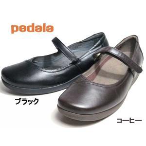 アシックス ペダラ asics Pedala ストラップ パンプス コンフォートシューズ レディース 靴|nws