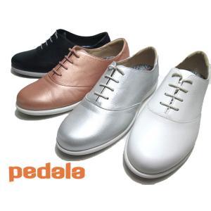 アシックス ペダラ asics Pedala WC047B 2E ウォーキングシューズ レディース 靴|nws