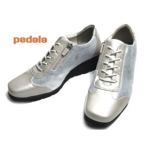 アシックス ペダラ asics Pedala WC077B ワイ3E レースアップシューズ シルバーバーチ レディース 靴|nws