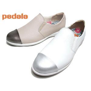アシックス ペダラ asics Pedala WC080B ワイズ2E スリッポンシューズ レディース 靴|nws