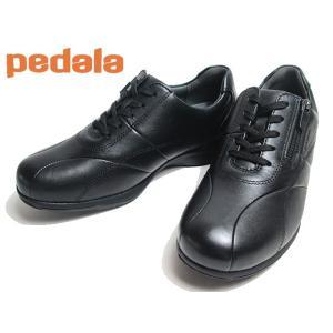 アシックス ペダラ asics PEDALA WS090C ファスナー付き ウォーキングシューズ ワイズ:3E カラー:BLACK レディース 靴|nws