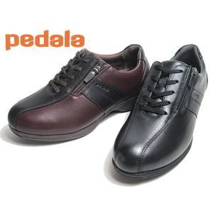 アシックス ペダラ asics PEDALA WS093C ファスナー付きウォーキングシューズ:ワイズ 4E レディース 靴|nws