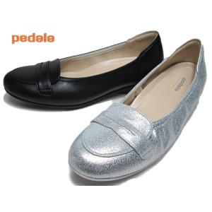 アシックス ペダラ asics Pedala WC110D 2E ウォーキングシューズ レディース 靴|nws