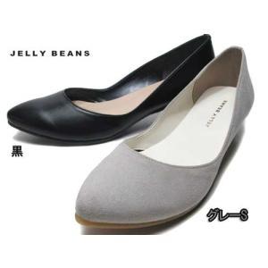ジェリービーンズ JELLY BEANS アーモンドトゥプレーンパンプス レディース 靴|nws