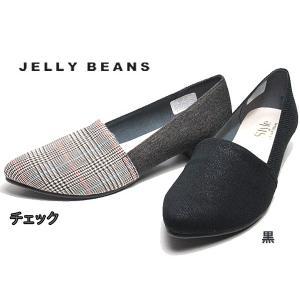 ジェリービーンズ JELLY BEANS ストレッチスリッポンパンプス レディース 靴|nws