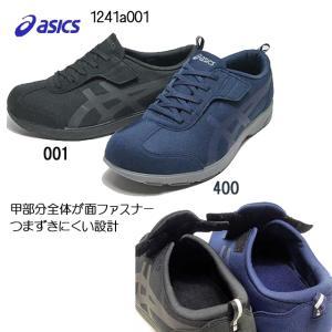アシックス asics ライフウォ−カ−1 面ファスナー ウォキーキングシューズ メンズ 靴 nws