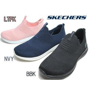 スケッチャーズ SKECHERS ウィメンズ Ultra Flex - First Take スリッポンタイプ スニーカー レディース 靴|nws