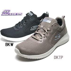 スケッチャーズ SKECHERS Ultra Flex - Free Spirits ウォーキング トレーニングスニーカー レディース 靴|nws