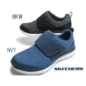 スケッチャーズ SKECHERS ウィメンズ Flex Appeal 2.0 - Step Forward トレーニングスニーカー レディース 靴 nws