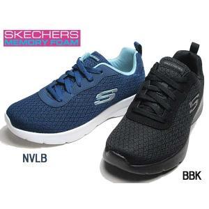 スケッチャーズ SKECHERS Dynamight 2.0-Eye to Eye トレーニングスニーカー レディース 靴|nws