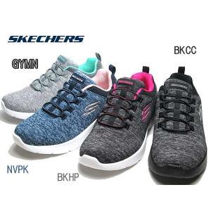 スケッチャーズ SKECHERS ウィメンズ Dynamight 2.0 - In a Flash スニーカー レディース 靴|nws