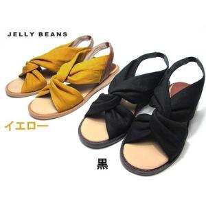 ジェリービーンズ JELLY BEANS ターバンクロスベルトサンダル レディース 靴|nws