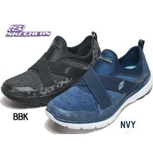スケッチャーズ SKECHERS フレックスアピール3.0ファイネストアワー スニーカー レディース 靴|nws