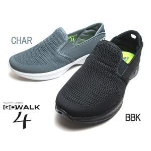 スケッチャーズ SKECHERS Skechers GOwalk 4 - Attuned スリッポンタイプ ボートシューズ スニーカー 靴|nws