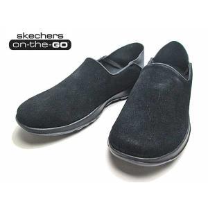 スケッチャーズ SKECHERS GOwalk Lite Cozy スリッポンタイプ スニーカー ブラック レディース 靴|nws