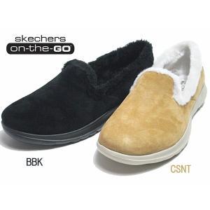 スケッチャーズ SKECHERS GOWALK LITE DELIGHTFUL ウォーキング スニーカー レディース 靴|nws