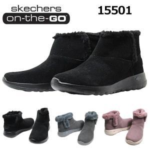 スケッチャーズ SKECHERS 15501 On the GO Joy - Bundle Up ショートブーツ レディース 靴 nws
