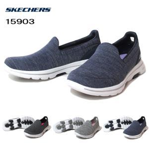 スケッチャーズ SKECHERS 15903 GO WALK 5 HONOR スリッポン スニーカー レディース 靴|nws