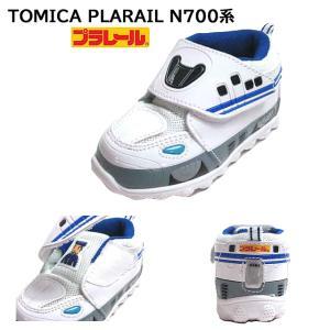 トミカ プラレール TOMICA PLARAIL N700系 新幹線 マジックタイプ スニーカー ホワイト キッズ 靴|nws