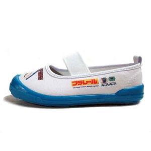 PLARAIL プラレール はやぶさ かがやき新幹線 上履き 上靴 バレーシューズ ホワイトサックス キッズ 靴|nws