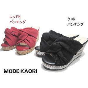 モードカオリ MODE KAORI ミュール レディース 靴|nws