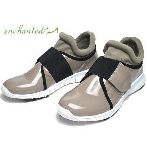 エンチャンテッド enchanted 17059 フロントゴア防水スニーカー ライトグレーエナメル レディース 靴|nws
