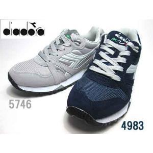 ディアドラ DIADORA N9000 NYL 2 トレーニングシューズ スニーカー メンズ レディース 靴 nws