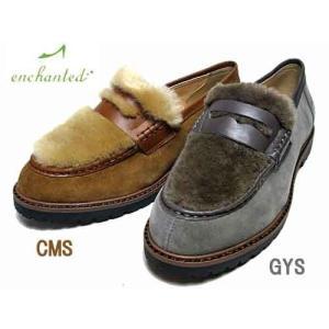 エンチャンテッド enchanted 本革ムートンローファー レディース 靴|nws