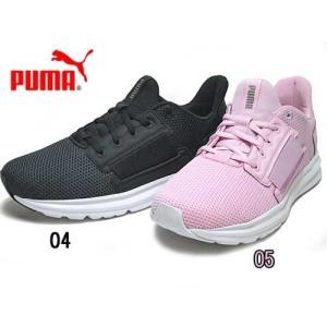 プーマ PUMA エンゾ ストリート ウィメンズ ランニングスタイル スニーカー レディース 靴|nws