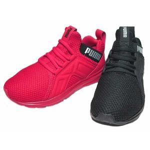 プーマ PUMA キッズ エンゾ ウィーブ AC PS スニーカー 靴|nws