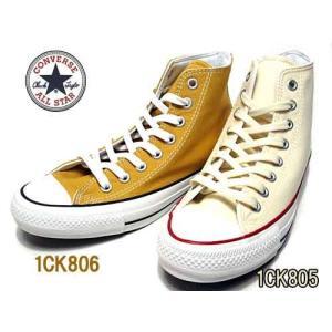 コンバース CONVERSE オールスター 100 カラーズ HII スニーカー メンズ レディース 靴|nws