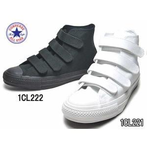 コンバース CONVERSE オールスター 100 V-4 HI スニーカー メンズ レディース 靴|nws