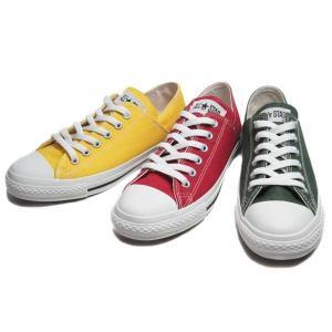 コンバース CONVERSE オールスター リネン LP BB OX スニーカー メンズ レディース 靴|nws