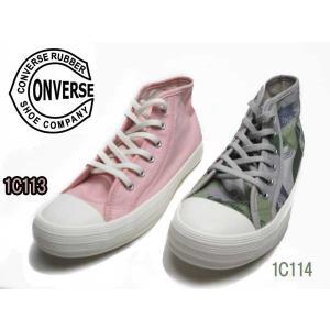 コンバース CONVERSE ビッグC アーミーシューズ MID スニーカー レディース 靴|nws