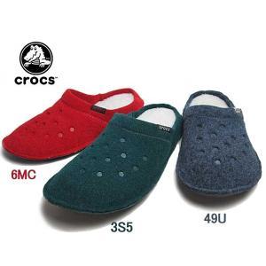 クロックス CROCS クラシック スリッパ 室内用スリッパ メンズ レディース 靴|nws