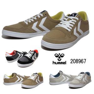 ヒュンメル Hummel 208967 SLIMMER STADIL LOW スニーカー メンズ レディース 靴|nws