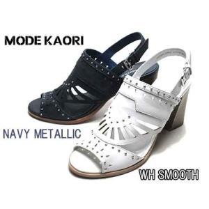 モードカオリ MODE KAORI ヒールアップサンダル チャンキーヒール レディース 靴 nws